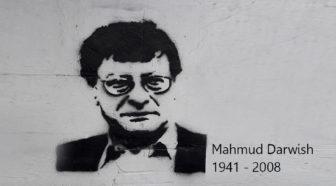 Lesung & Vortrag: Mahmud Darwish